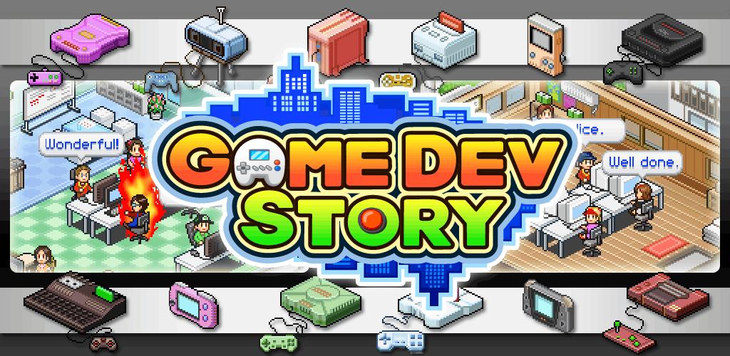 Kairosoft - Games for iPhone